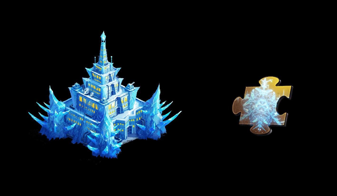 冰封城堡.png